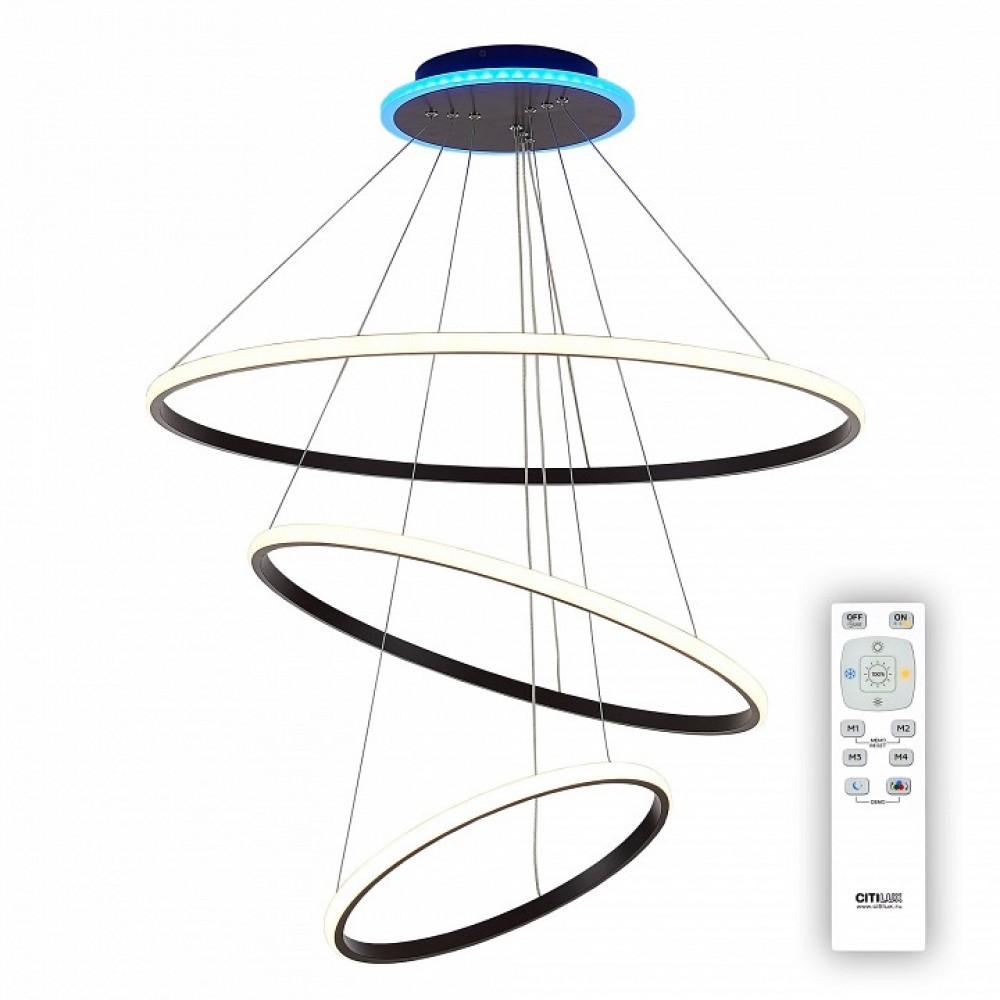 Подвесной светильник Citilux Неон CL731095RGB