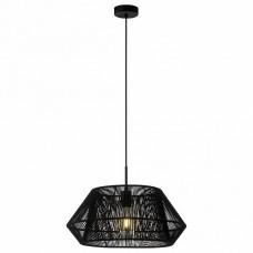 Подвесной светильник Eglo Palmones 97912
