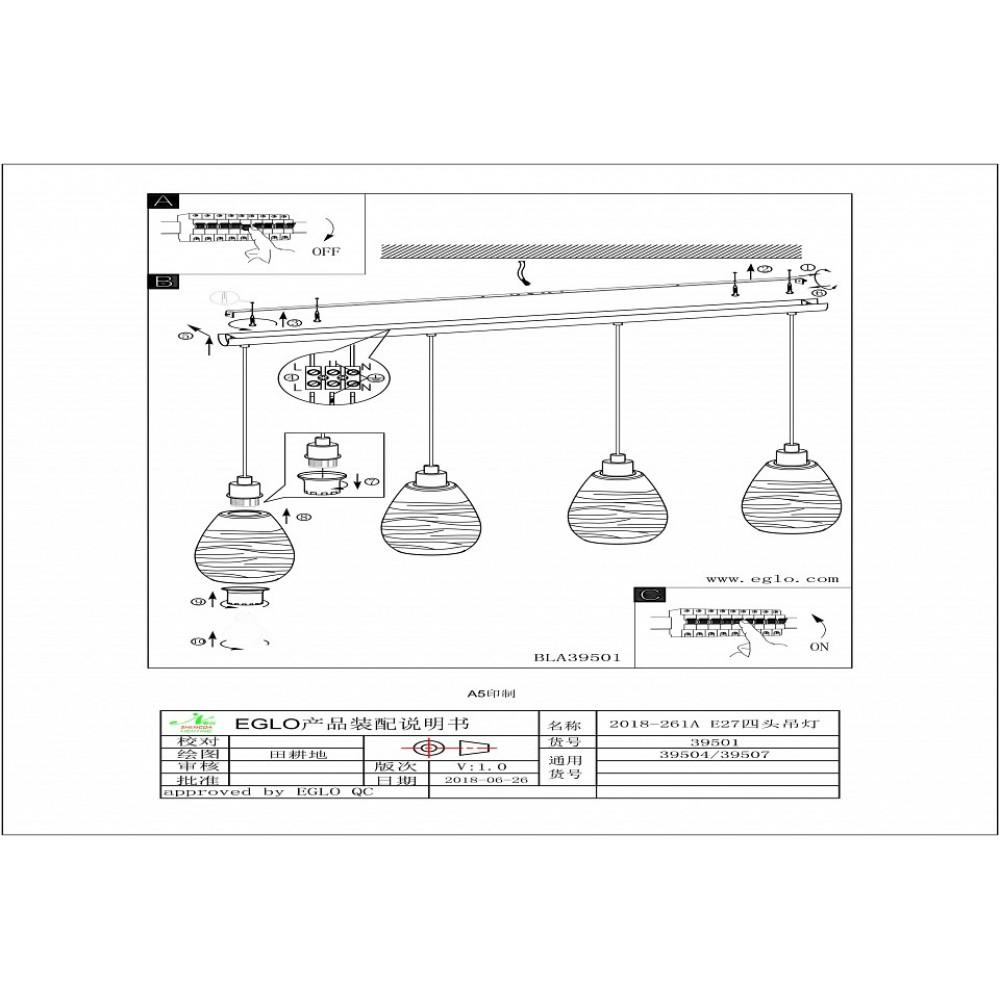 Подвесной светильник Eglo Siracusa 39501