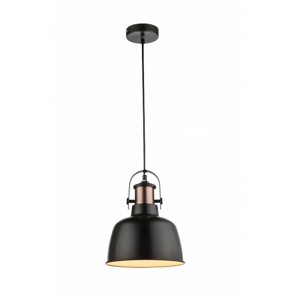 Подвесной светильник Globo Kutum 15284