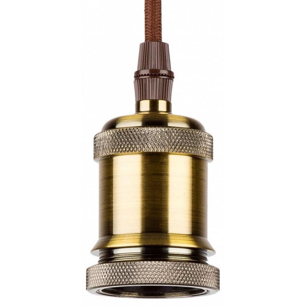 Подвесной светильник Globo Suspension A17