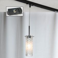 Подвесной светильник LGO Leinell LSP-9548-TAB