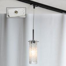 Подвесной светильник LGO Leinell LSP-9548-TAW