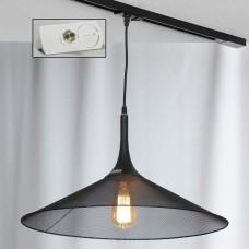 Подвесной светильник Lussole Cheektowaga LSP-9813-TAW