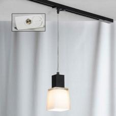 Подвесной светильник Lussole Lente LSC-2506-01-TAW