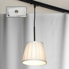 Подвесной светильник Lussole Milazzo LSL-2916-01-TAW