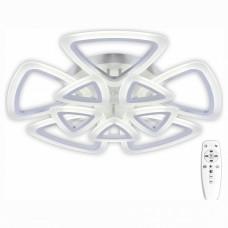 Потолочная люстра Citilux Мальта CL234290R