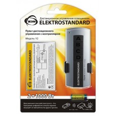 Пульт ДУ Elektrostandard Y2 a024433