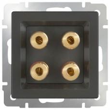 Розетка аккустическая без рамки Werkel Серо-коричневый WL07-AUDIOx4