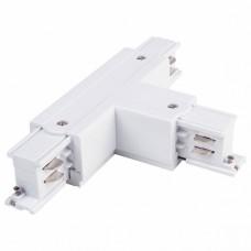 Соединитель T-образный для треков Elektrostandard TRC-1 a039548