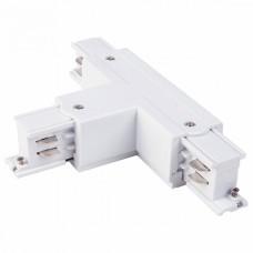 Соединитель T-образный для треков Elektrostandard TRC-1 a039549