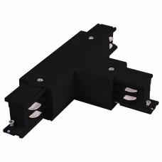 Соединитель T-образный для треков Elektrostandard TRC-1 a039551