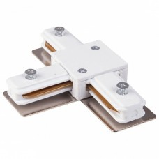 Соединитель T-образный для треков Elektrostandard TRF-1 a039502