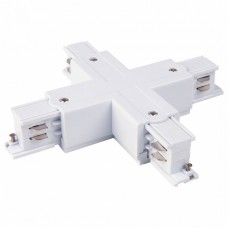 Соединитель X-образный для треков Elektrostandard TRC-1 a039501