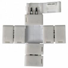 Соединитель лент X-образный жесткий Elektrostandard LED 1X a038805