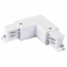 Соединитель угловой L-образный для треков Elektrostandard TRC-1 a039503