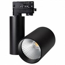 Светильник на штанге Arlight Lgd-Shop LGD-SHOP-4TR-R100-40W Warm SP2900-Meat (BK, 24 deg)