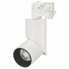 Светильник на штанге Arlight Lgd-Twist LGD-TWIST-TRACK-4TR-R70-15W Warm3000 (WH-BK, 30 deg)