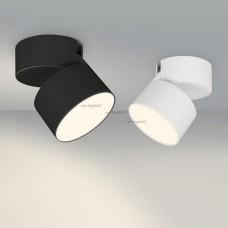 Светильник на штанге Arlight SP-RONDO-FLAP-R110-25W Day4000 (BK, 110 deg) 028159