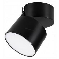Светильник на штанге Arlight SP-RONDO-FLAP-R110-25W Warm3000 (BK, 110 deg) 026482