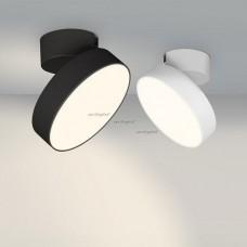 Светильник на штанге Arlight SP-RONDO-FLAP-R175-16W Warm3000 (WH, 110 deg) 026452