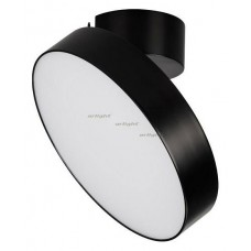 Светильник на штанге Arlight SP-RONDO-FLAP-R210-20W Warm3000 (BK, 110 deg) 028165