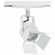 Светильник на штанге Citilux Ринг CL526T10SN