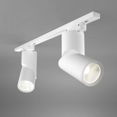 Светильник на штанге Elektrostandard Corner a043417