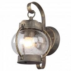 Светильник на штанге Favourite Faro 1498-1W