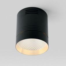 Светильник на штанге Feron 32557