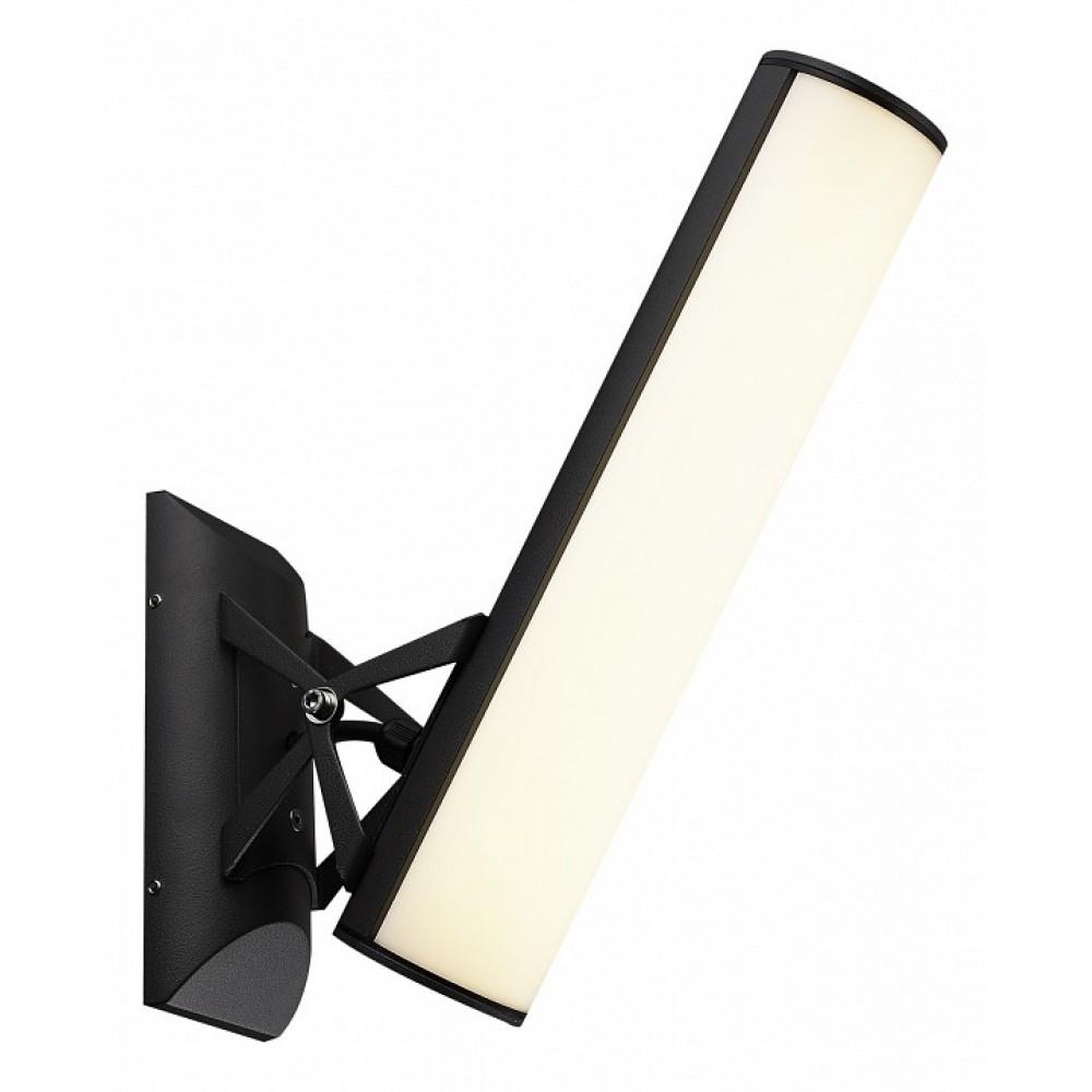 Светильник на штанге Globo Oskari 34185