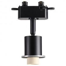 Светильник на штанге Novotech Unite 370518