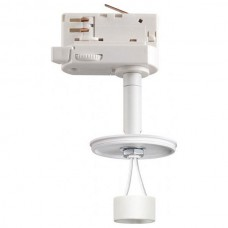 Светильник на штанге Novotech Unite 370685