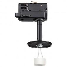 Светильник на штанге Novotech Unite 370686