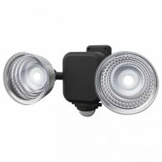 Светильник на штанге Ritex LED-265 LED265
