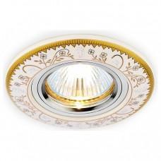 Встраиваемый светильник Ambrella Ceramo D5530 W/YL