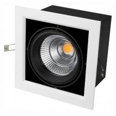 Встраиваемый светильник Arlight CL-KARDAN-S190x190-25W Day4000 (WH-BK, 30 deg) 026499
