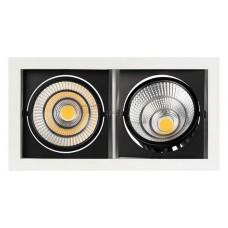 Встраиваемый светильник Arlight CL-KARDAN-S283x152-2x25W Warm3000 (WH-BK, 30 deg) 028861