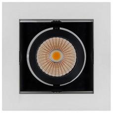 Встраиваемый светильник Arlight Cl-kardan CL-KARDAN-S102x102-9W White (WH-BK, 38 deg)