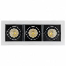 Встраиваемый светильник Arlight Cl-kardan CL-KARDAN-S260x102-3x9W White (WH-BK, 38 deg)
