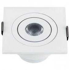 Встраиваемый светильник Arlight Ltm-S60 Ltm-S60x60WH 3W Day White 30deg