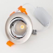 Встраиваемый светильник Citilux Альфа CLD001NW5