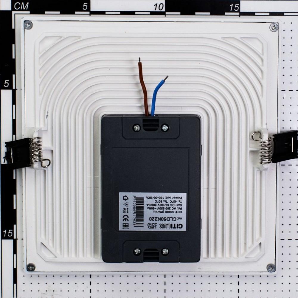 Встраиваемый светильник Citilux Омега CLD50K220