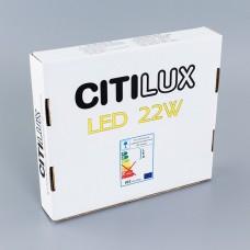 Встраиваемый светильник Citilux Омега CLD50R220N