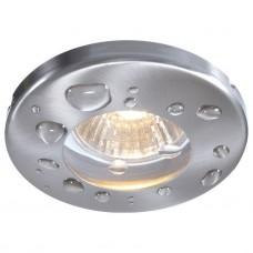 Встраиваемый светильник Deko-Light 122420