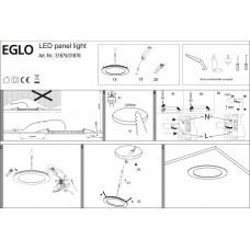 Встраиваемый светильник Eglo ПРОМО Fueva 1 31676