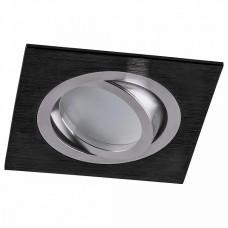 Встраиваемый светильник Feron 32663