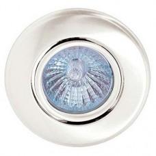 Встраиваемый светильник Horoz Electric HRZ00000559
