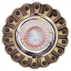 Встраиваемый светильник Horoz Electric HRZ00000563