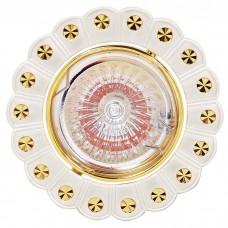 Встраиваемый светильник Horoz Electric HRZ00000564